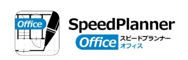 SpeedPlannerOffice
