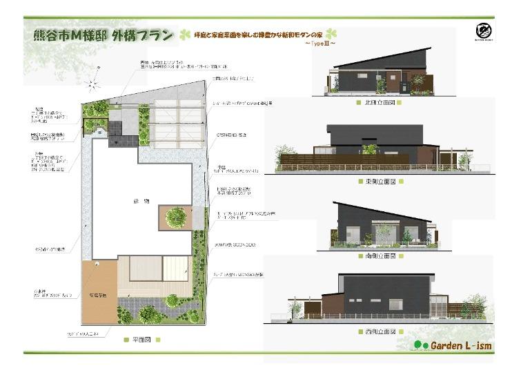 坪庭と家庭菜園を楽しむ緑豊かな新和モダンの家
