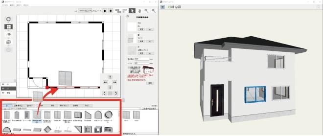 建物デザイナーは自在に形状を変えられます