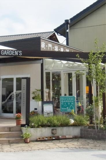 The Garden`s店舗