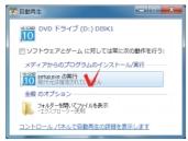 オーセブンCADをインストールする方法【eE-10(10.5)】