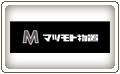 フジ産業ロゴ