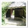 モダンなウォーター・ガーデンのエントランスは 木造の小屋。