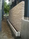 戸建て住宅 E 施工例5