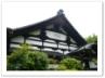 芬陀院 臨済宗の寺院