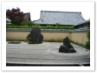 方丈南庭の一枝坦(いっしだん)