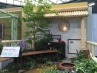 Lacie en Rose・エレガンスな茶室。グリーンプラン・相野谷昇さんの作品。ちゃんとにじり口も用意されてます。なんと窓もバラの模様になってます。 / /