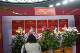 国際バラとガーデニングショウ ベルサイユのばらシリーズ