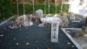 晩秋の湖北五山巡り その2 - 10 / / / / /