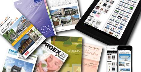 メーカー商品を探す e-tokoカタログ