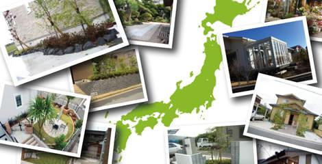 プロの工事店を探す e-tokoマップ